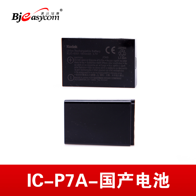 China Icom A B C, China Icom A B C Shopping Guide at Alibaba com