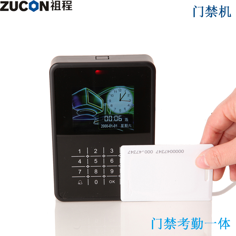Id access control one ã ic card single door access one machine card password lock proximity card access control machine