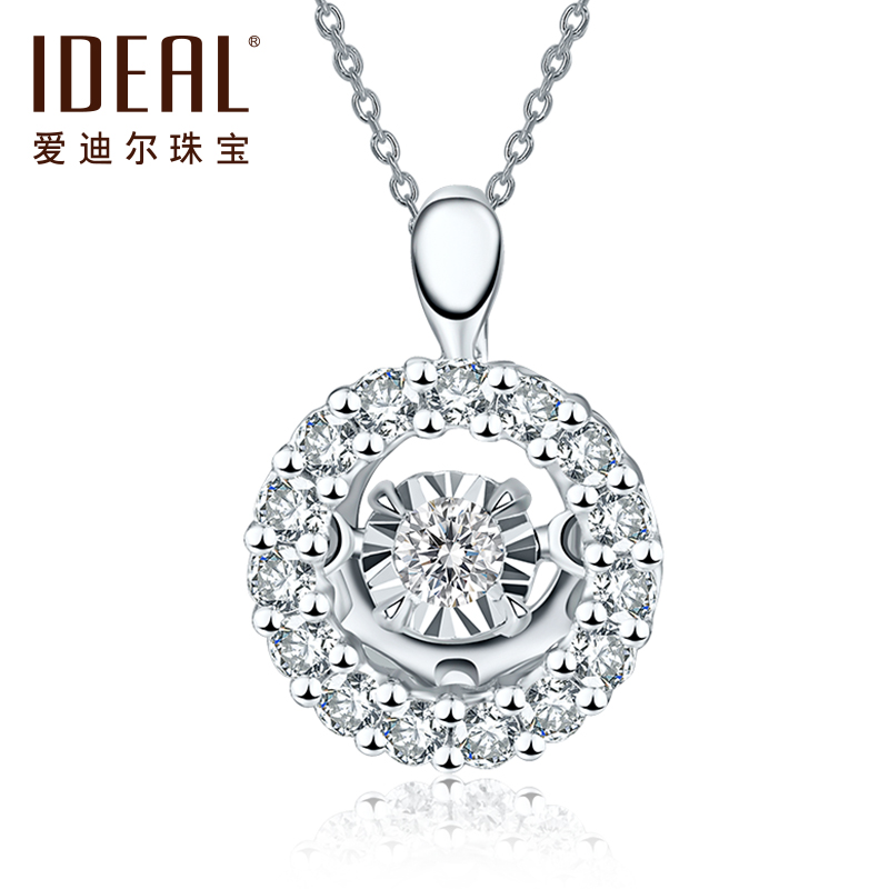 Ideal ideal k white gold diamond pendant jewelry luxury group inlaid pendant necklace silver pendant gift female models shine