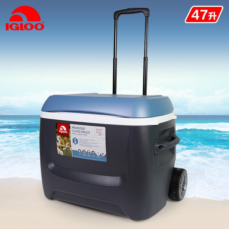 Igloo easy cool music trolley 47l fishing box fishing outdoor portable incubator freezer refrigerator large imports of