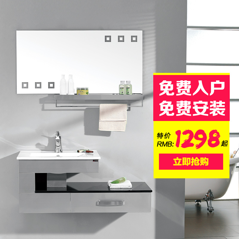 Igo love home on behalf of chinese double stainless steel bathroom cabinet bathroom cabinet vanity washbasin cabinet combination bathroom cabinets 7579