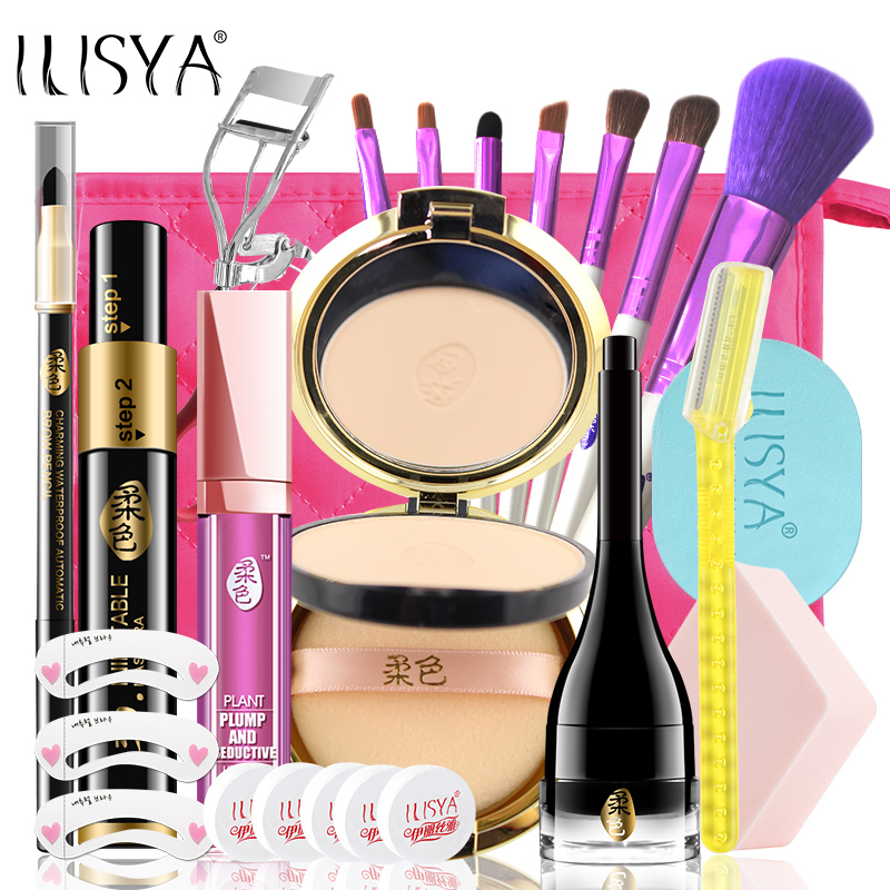 Ilisya plant makeup ensemble beginner bare makeup makeup cosmetics beauty tools concealer dingzhuang