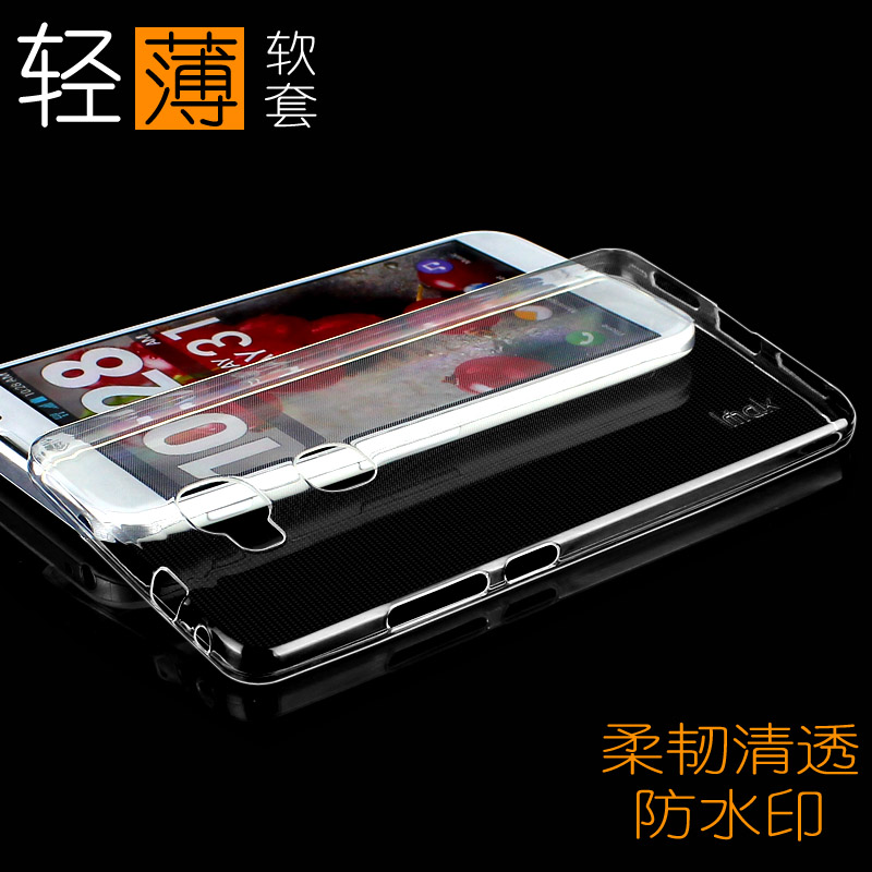 Imak huawei glory play 4x 5x 5x 5x glory glory phone shell mobile phone sets protective shell transparent silicone soft