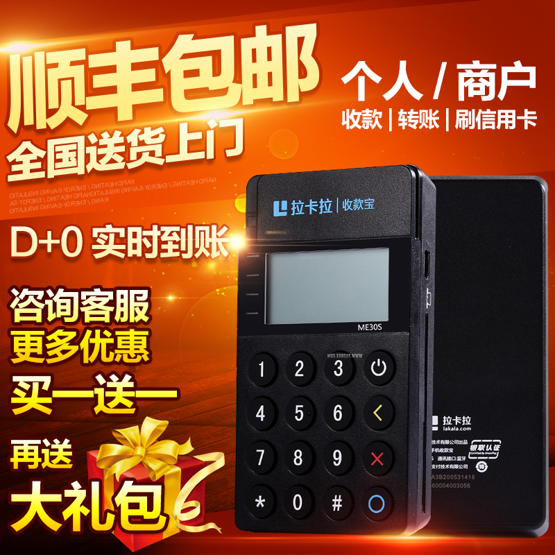 Immediately put to the kara receivables treasure pos machine mobile phone card bluetooth card reader in real time credit repayment a clean machine