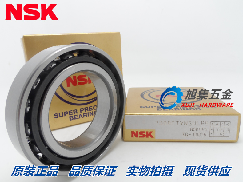 Import nsk ball screw bearings 45TAC10B suc10pn7b high speed precision machine tool spindle bearings
