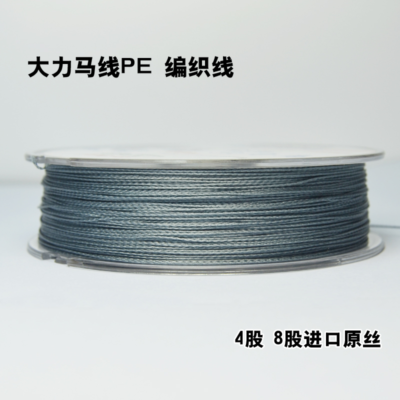 Imported 100 m main strands of fishing line dyneema pe line 4 series 8 series lures line braided fishing line anti bite