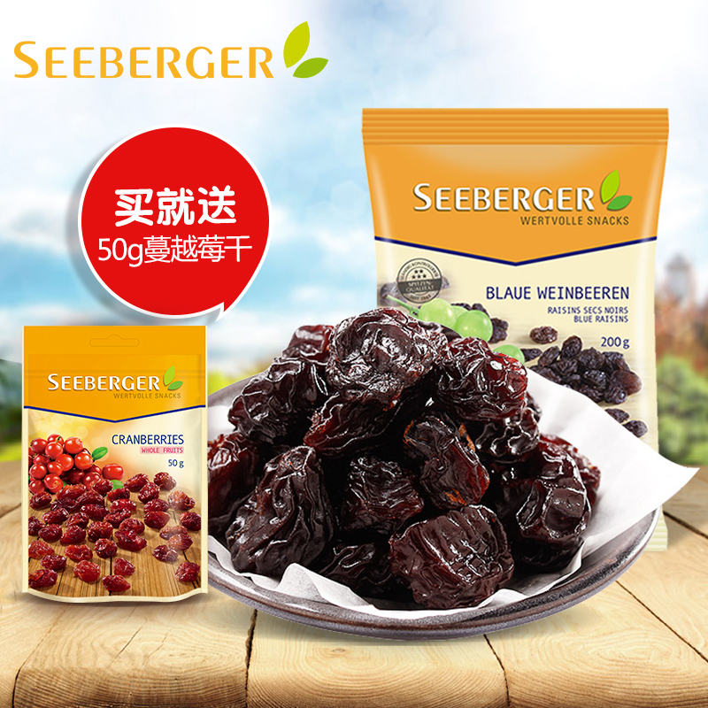 ] [Imported from germany seeberger/si beige black raisins 200g dried fruit snacks shipping