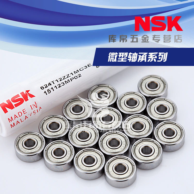 Imported from japan nsk 699zz size 9*20*6 high speed high temperature precision motor imported miniature bearings