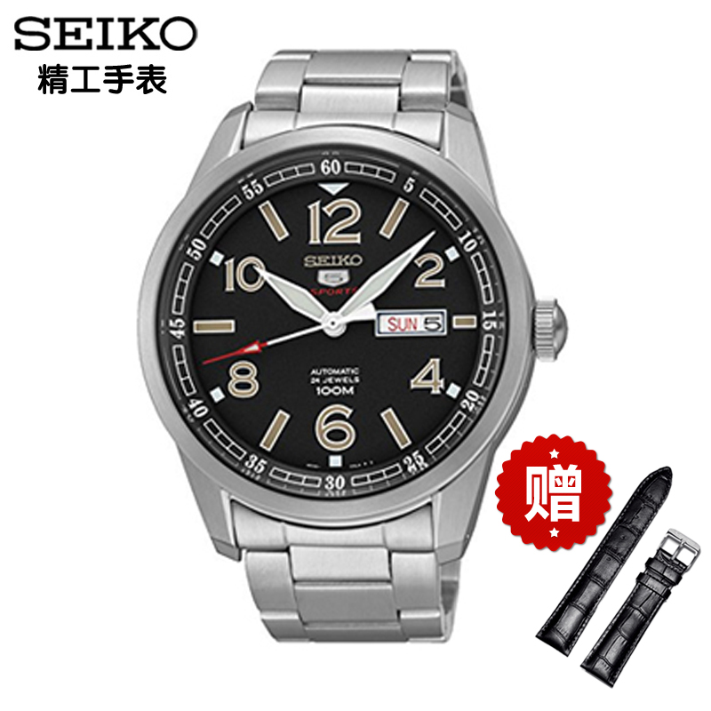 Imported from japan seiko seiko 5 automatic mechanical watch on bright warrior leisure hollow male watch