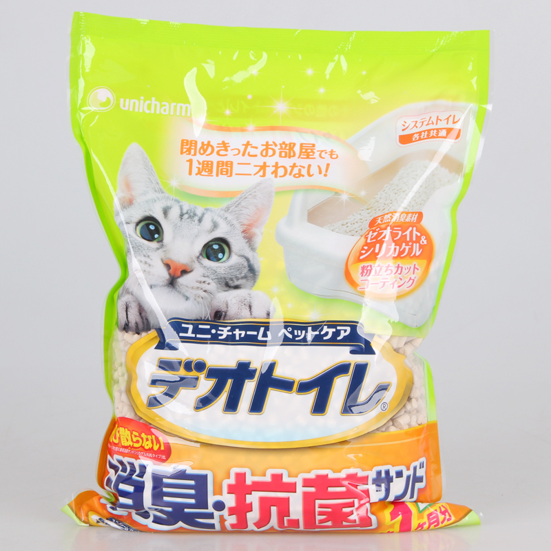 Imported from japan squeak aids zeolite zeolite 2l pet cat supplies cat litter clumping cat litter deodorant antibacterial cat litter