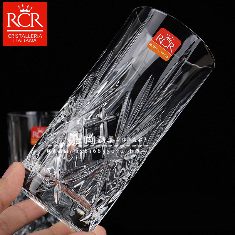 Imported italian rcr unleaded crystal glass heat resistant glass cup beverage cup whiskey cup