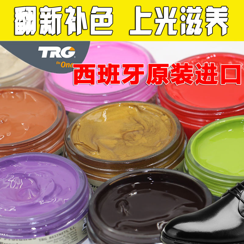 Imported leather care and maintenance oil shoe polish black burgundy dark green blue gray colorless leather shoe polish complementary color paste