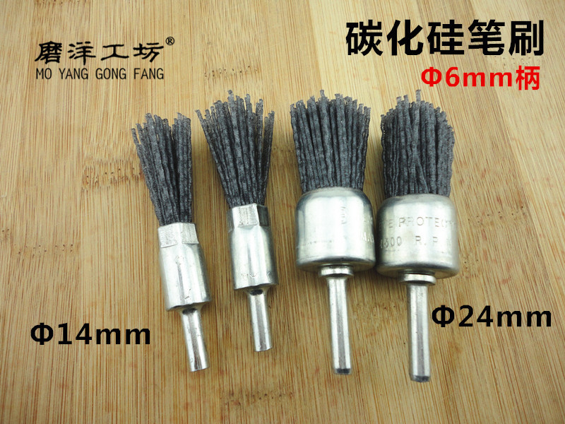 Imported nylon brush abrasive wire brush penholder bistrique dubang si flower head flower head polished mahogany nylon-6 bistrique
