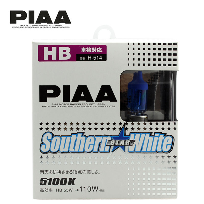 Imported piaa H-514 hb brightening bulb halogen 55 w 5100 k white blue