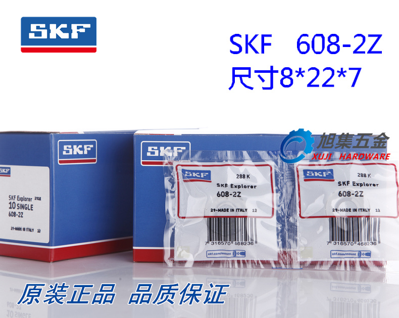 Imported swedish skf 607 608 609-2z 2rs12rsh c3 deep groove ball bearing high speed