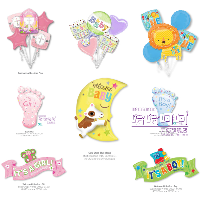 Imports of aluminum foil balloons feast baby full moon birthday balloons arranged child birthday party decoration balloon wholesale