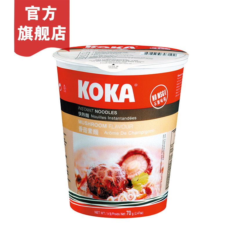 Imports of instant noodles instant noodles koka tasty mushrooms vegetarian soup cup of instant noodles 70gx1
