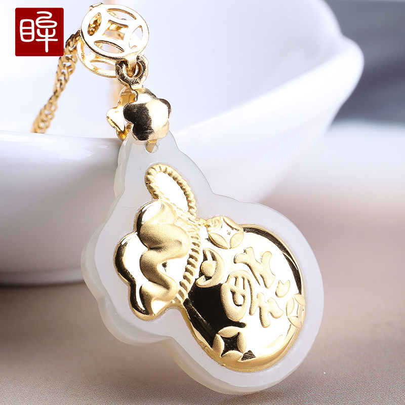Impression eye inlaid and nephrite jade fukubukuro blessing to jade hanging pieces of gold necklace pendant gold female models