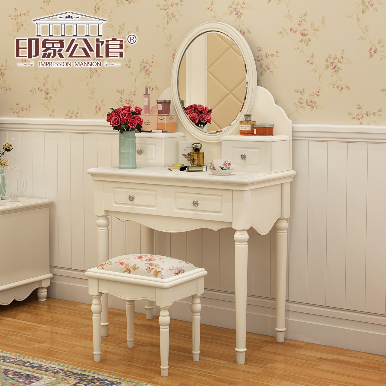 Impression mansion garden furniture solid wood dresser dressing table dressing table vanity mirror dressing table white korean euclidian
