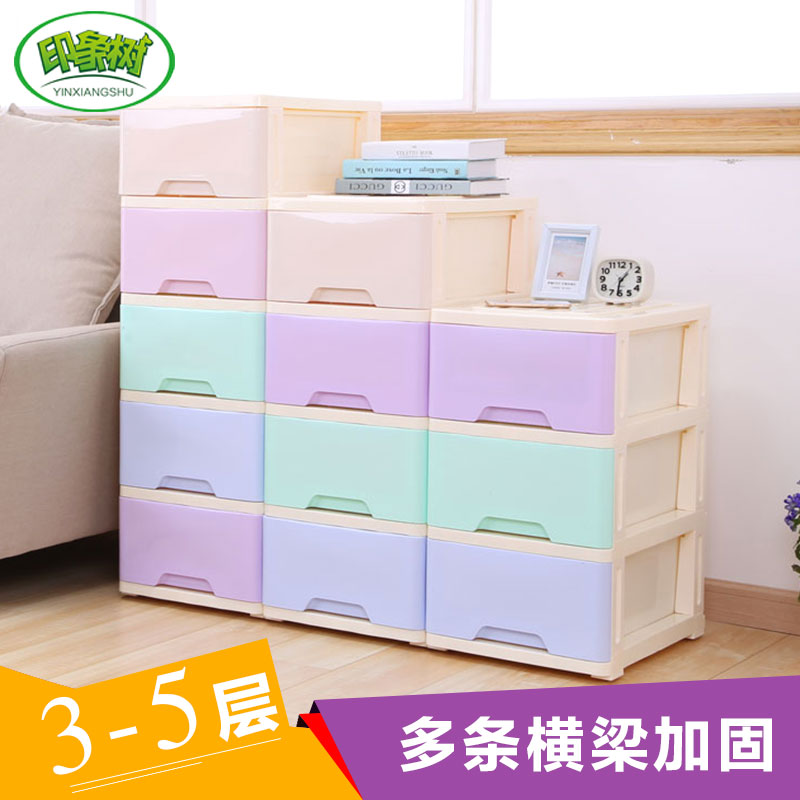 Impression tree narrow gap finishing cabinets lockers thick plastic baby wardrobe cabinet drawer storage cabinets toys