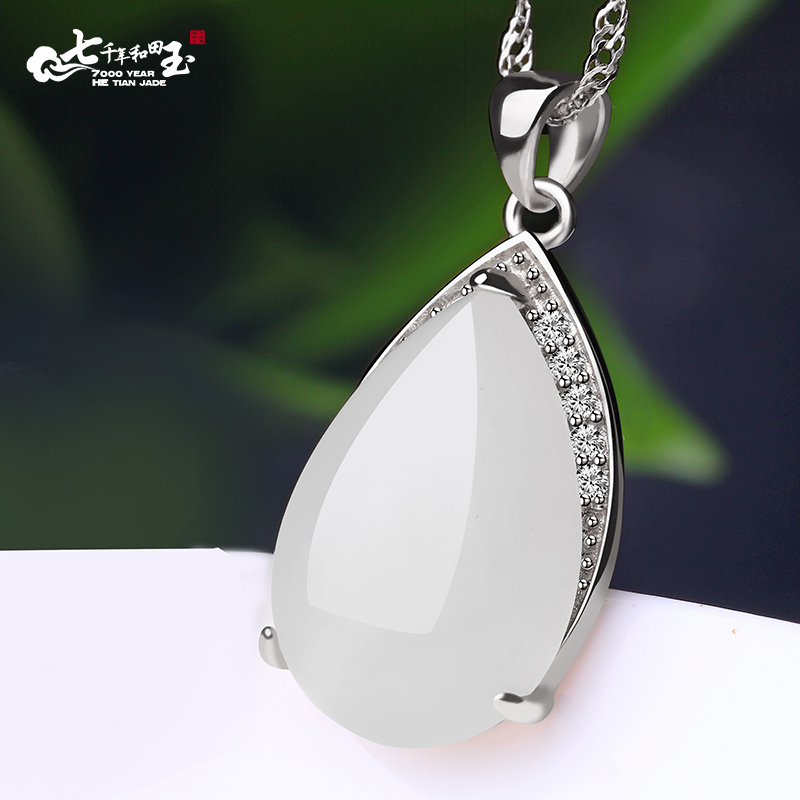 In 7000 and nephrite jade pendant drops female models s925 silver inlaid jade green jade pendant to send silver chain