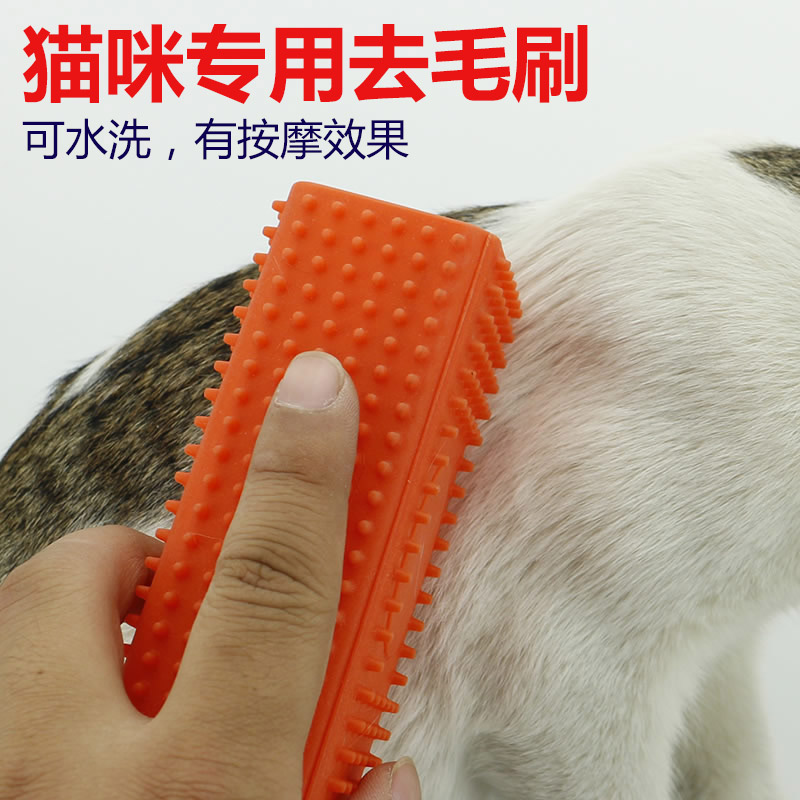 In addition to cat hollow silica column with a brush brush sticky hair sticky hair suction device hair cat pet cat to the floating hair Brush comb