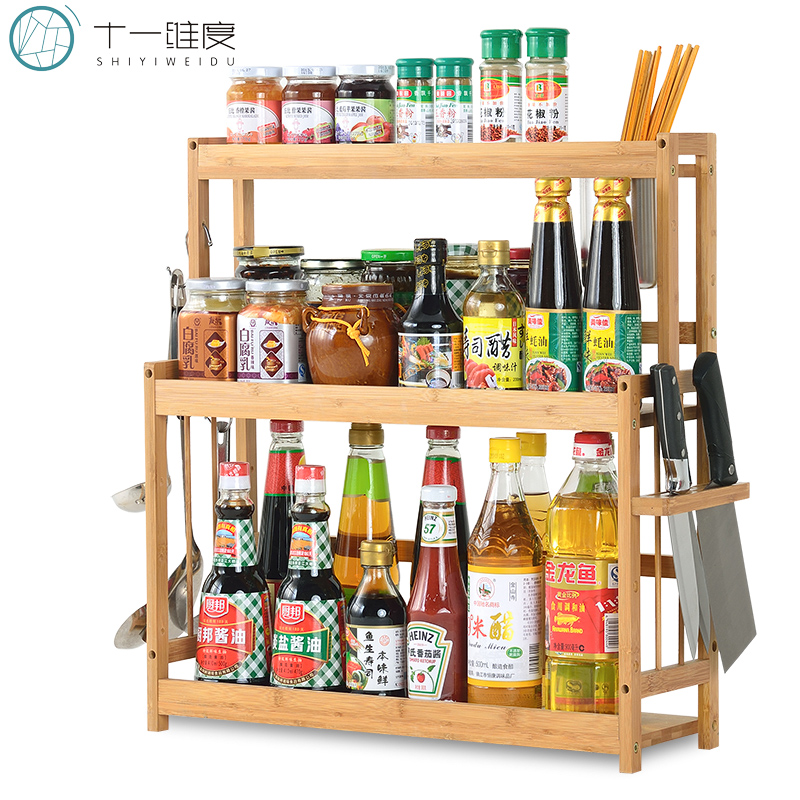 In eleven dimensions kitchen wall racks seasoning rack kitchen spice rack three layers of bamboo kitchen supplies storage rack shelf