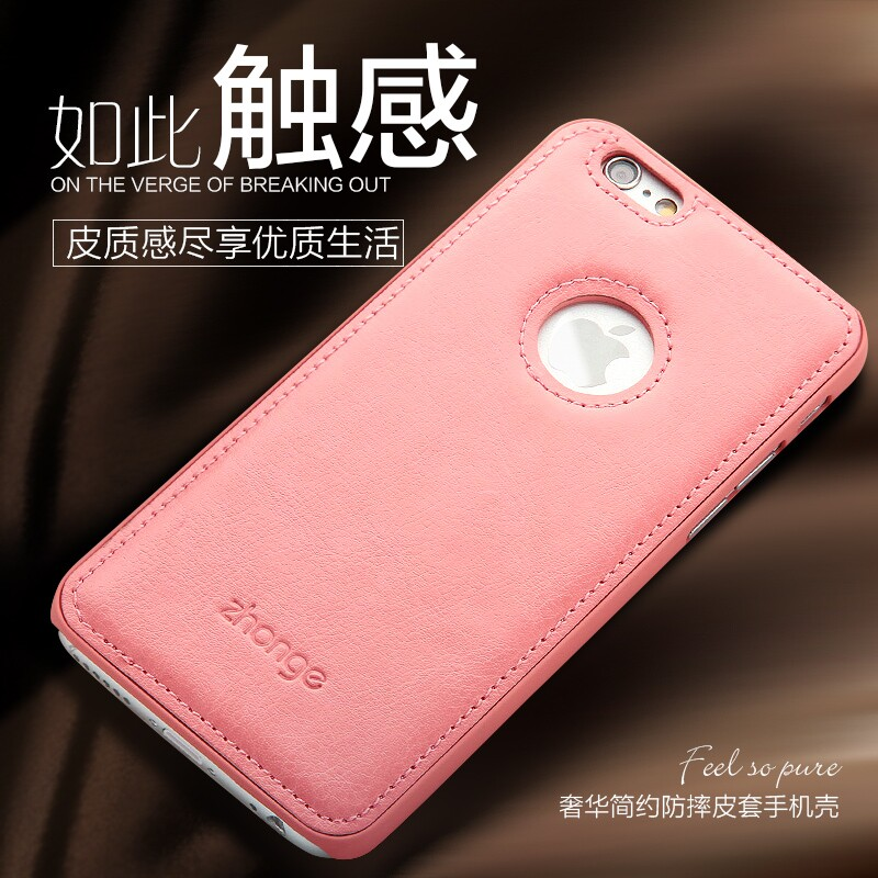In the song iPhone6splus plus apple phone shell mobile phone shell leather protective sleeve love crazy s pula si fangshuai sjk