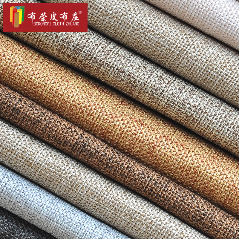 In the summer of coarse linen cotton fabric sofa thick curtains solid retro roolls tablecloth cushion seat cushion imitation linen fabrics