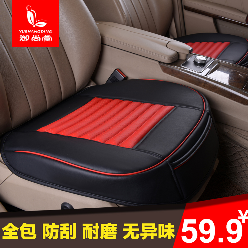 In the summer of general backless monolithic car seat in the front row backless single seat cushion summer breathable cushion the whole package