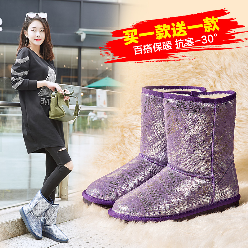 In the tube snow boots women new printing 12ç±³gyrosigma at the end of warm winter boots women boots flat bottomed female plus velvet padded shoes snow