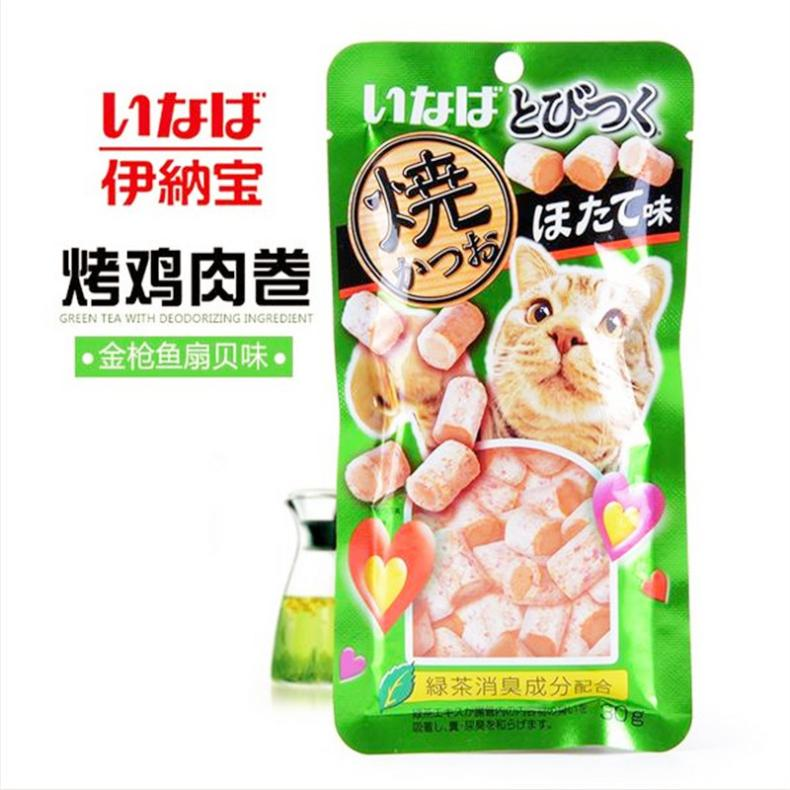 Ina treasure wonderful good grilled chicken wrap 30g cat reward package kitty cat snacks tuna scallop flavor snack crackers