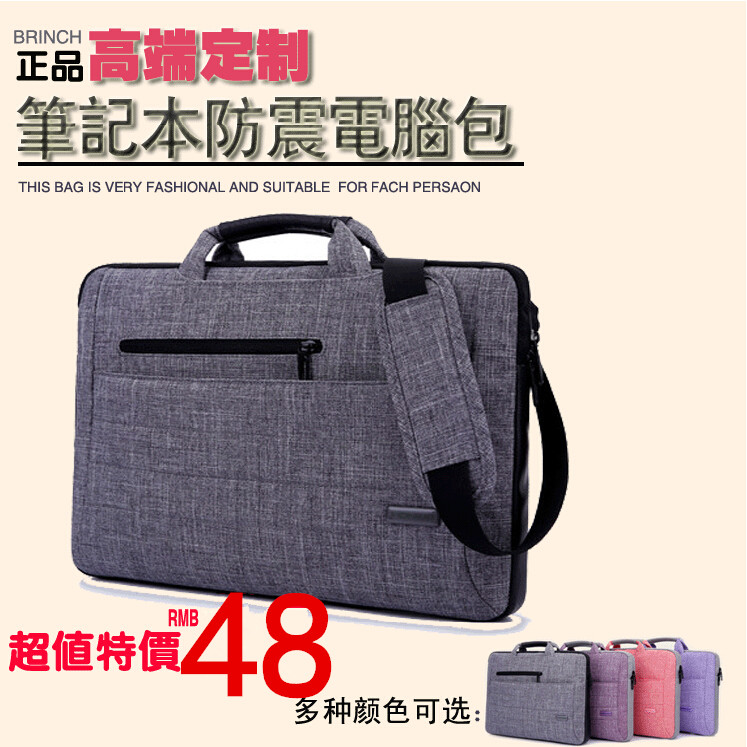 Inch asus dell hp lenovo samsung 14 inch 15.6 inch men and women shoulder hand lift notebook computer bag