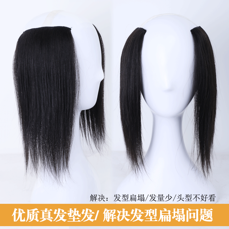 Increased within the pad hair real hair thicker hair piece on both sides of the hair replacement piece seamless fluffy wig piece 2 piece