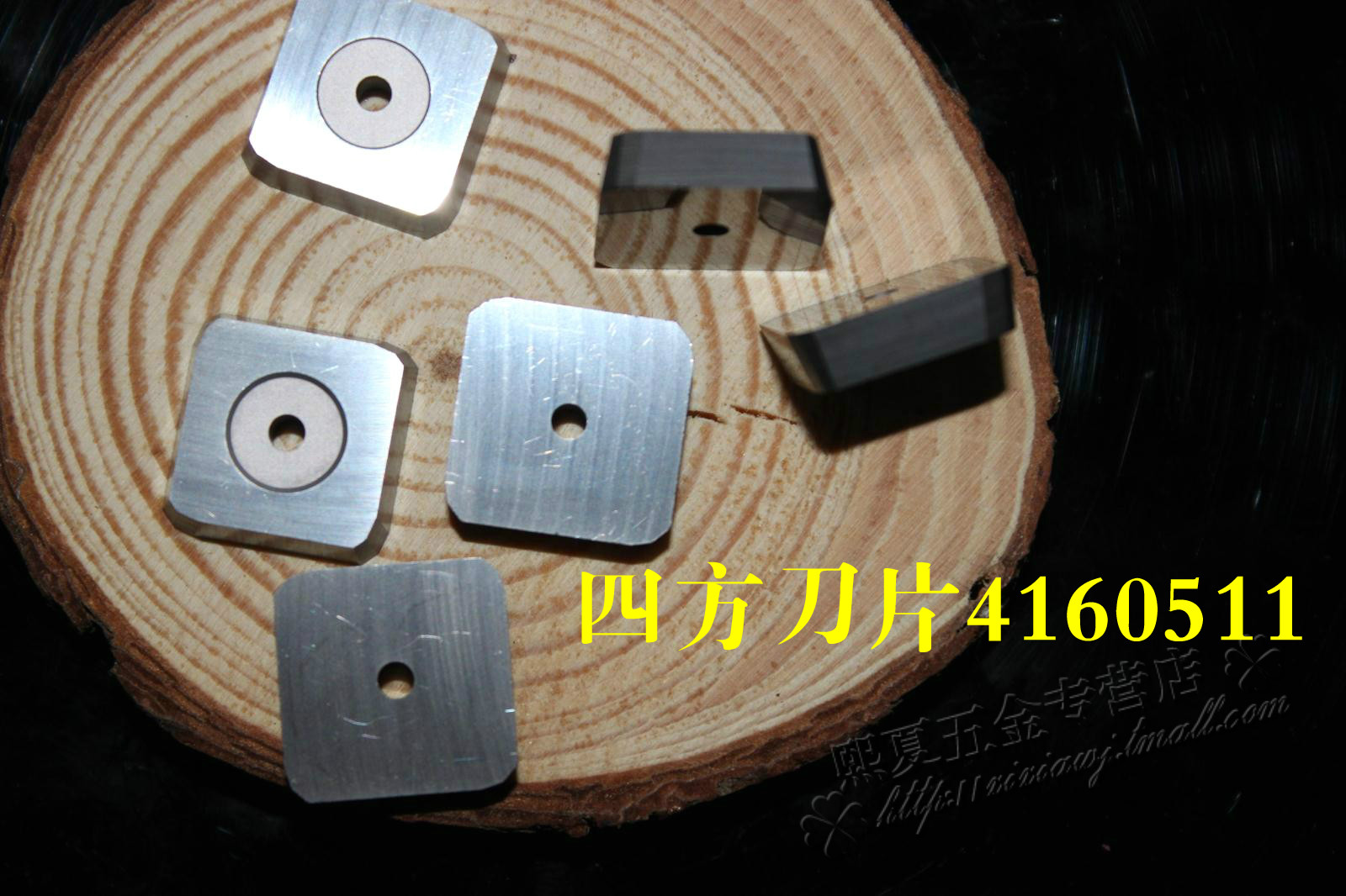 Indexable milling insert yt15 carbide milling inserts quartet hole 4160511 face milling inserts