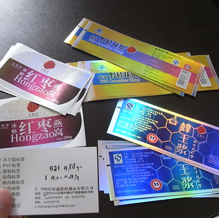 Indian endless/adb sticker custom/custom stickers, barcode sequence set number printing, printing