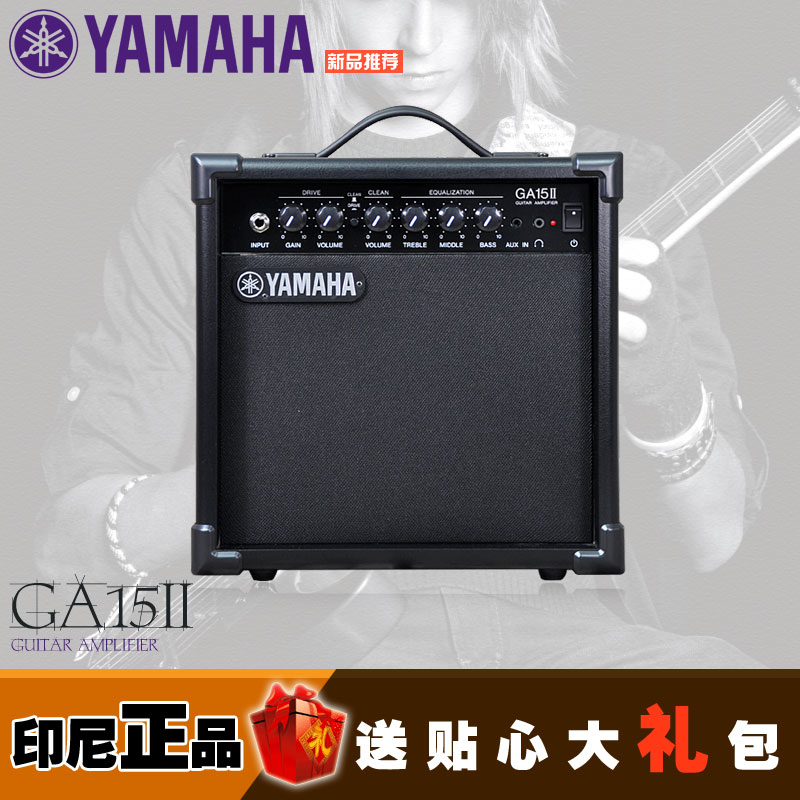 Indonesia genuine yamaha yamaha ga15ii electric guitar speaker 19W multifunction portable gift package