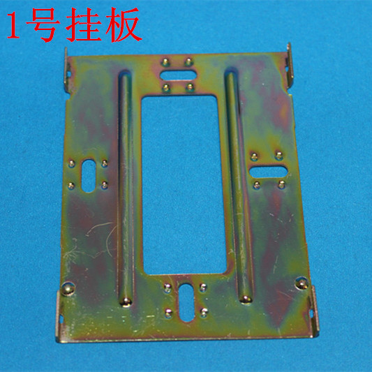 Indoor extension dedicated doorbeil wall fixed peg board hook plate metal building intercom dedicated siding 86 size