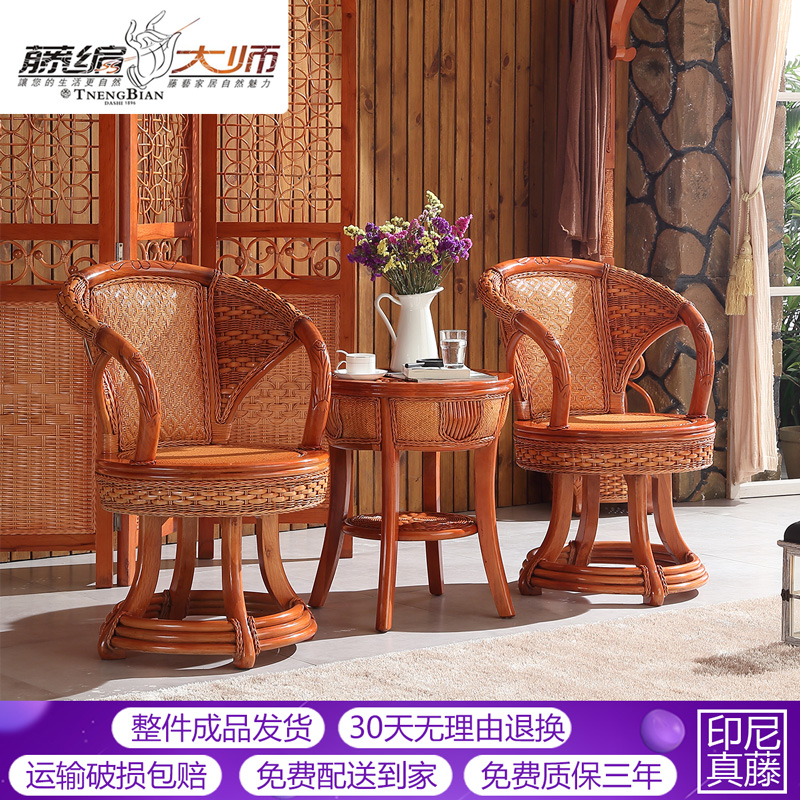 Indoor real wicker chair swivel armchair rotating chair wicker chair wicker chair coffee table three sets positronic taiwan wicker chair wujiantao combination