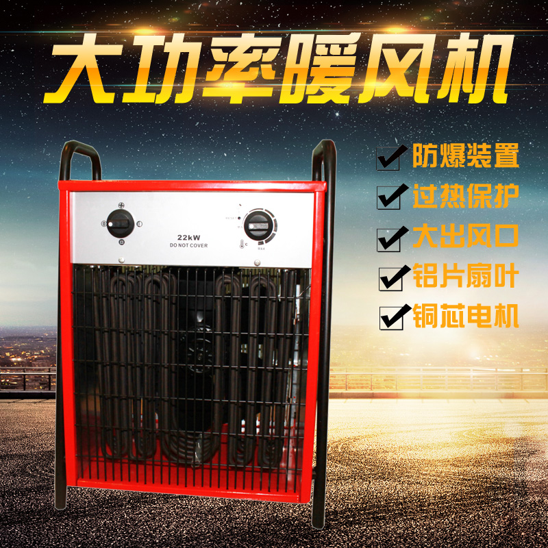 Industrial heaters construction 22kw calorifier indoor heating heater heater home heating electric heaters