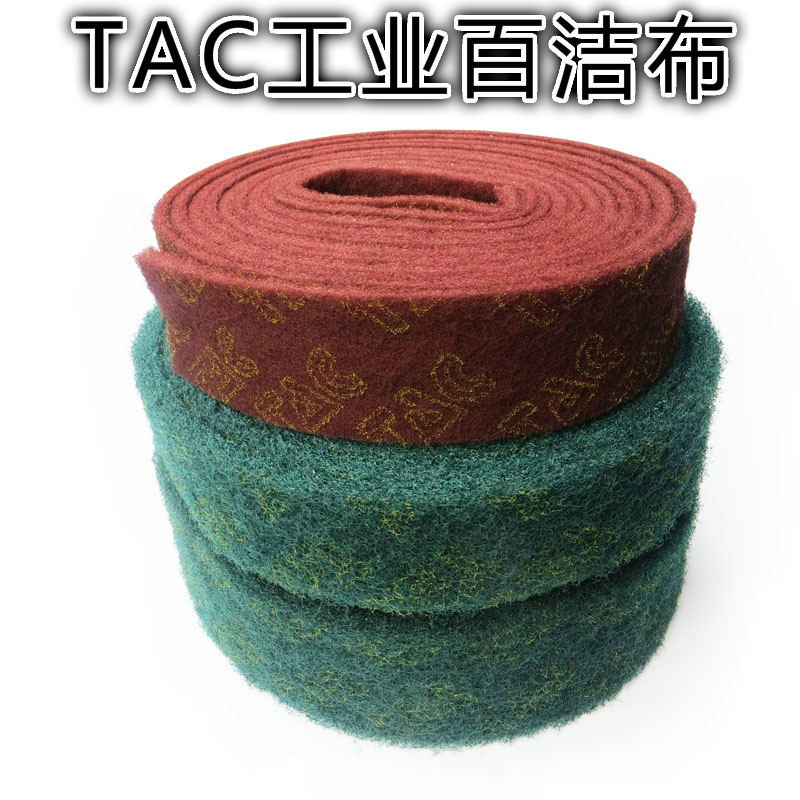 Industrial scouring decontamination cleaning rust stainless steel la sibu industrial polishing scouring pad