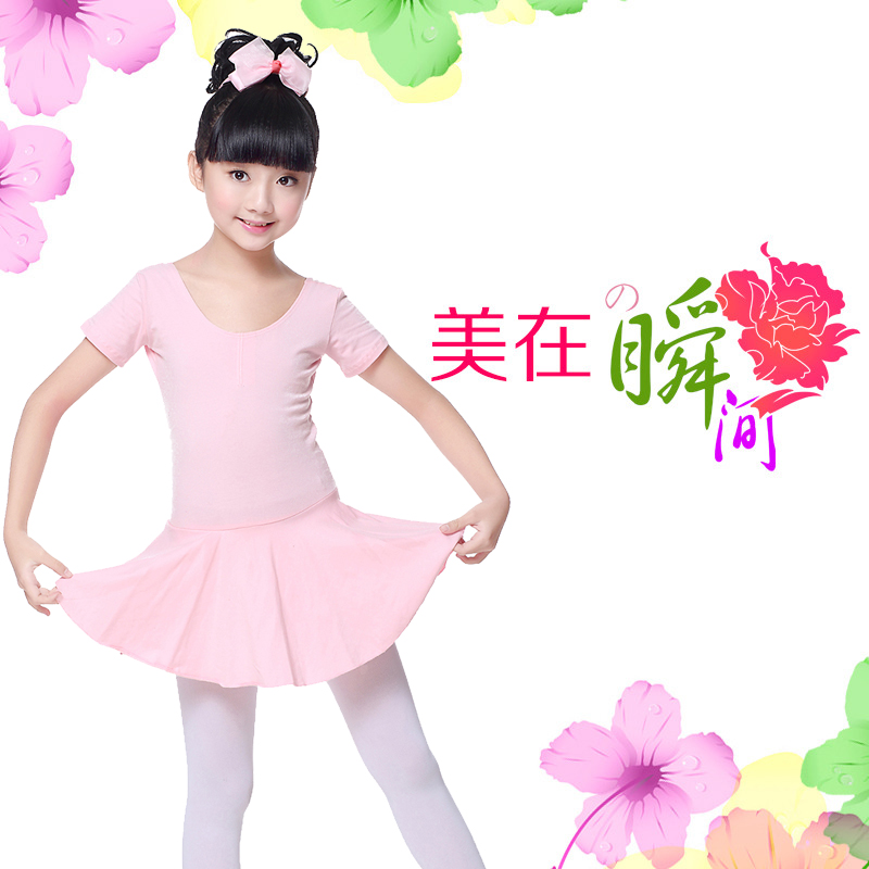 Infant clothes and children's dance performance clothing girls dance clothes cotton short sleeve siamese dance skirt suit summer