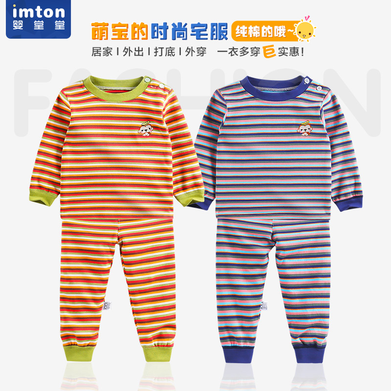 Infant dignified autumn winter children's clothing children's underwear sets baby boy qiuyiqiuku cotton sweaters bottoming thin section