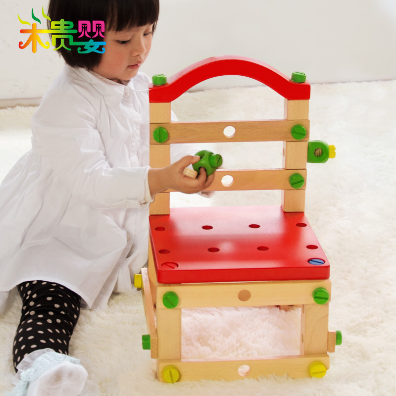 Infants and children of your carpenter wood wooden chair luban multifunctional educational toys screw nut combination disassembly tool chair