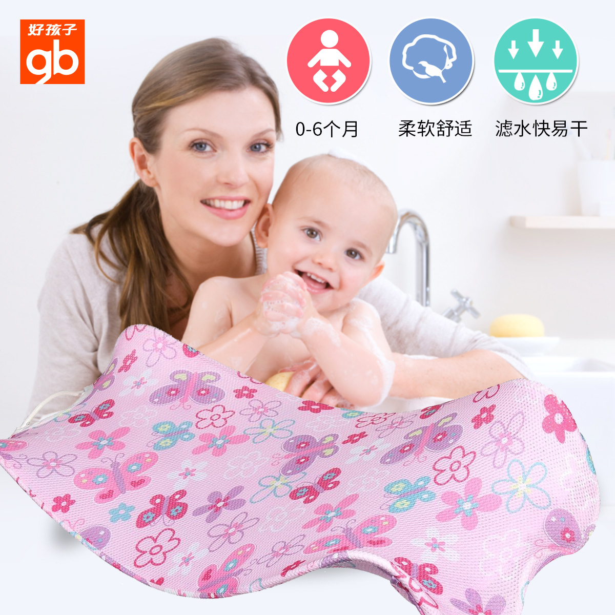 China Digital Baby Bath, China Digital Baby Bath Shopping Guide at ...