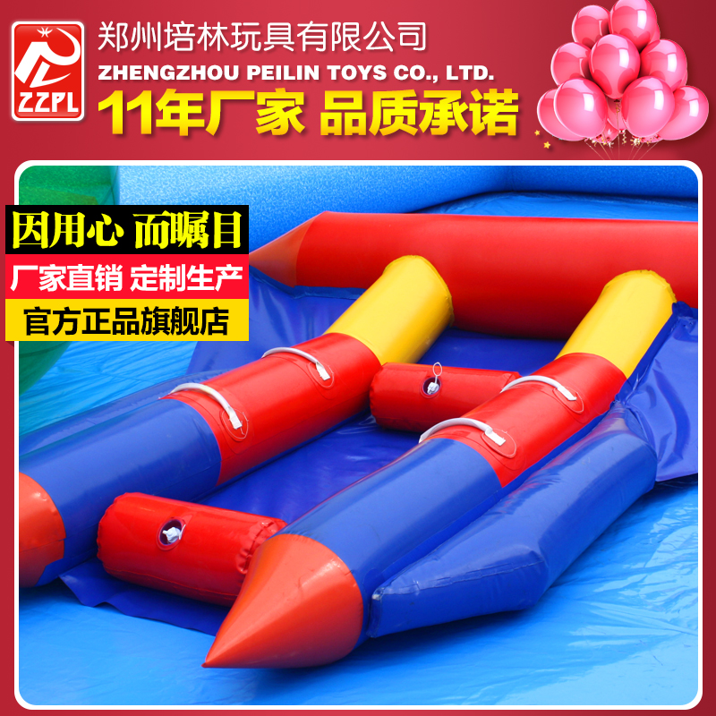 Inflatable water toys water zzpl rock climbing large playing in the water washed off the water toys water floats