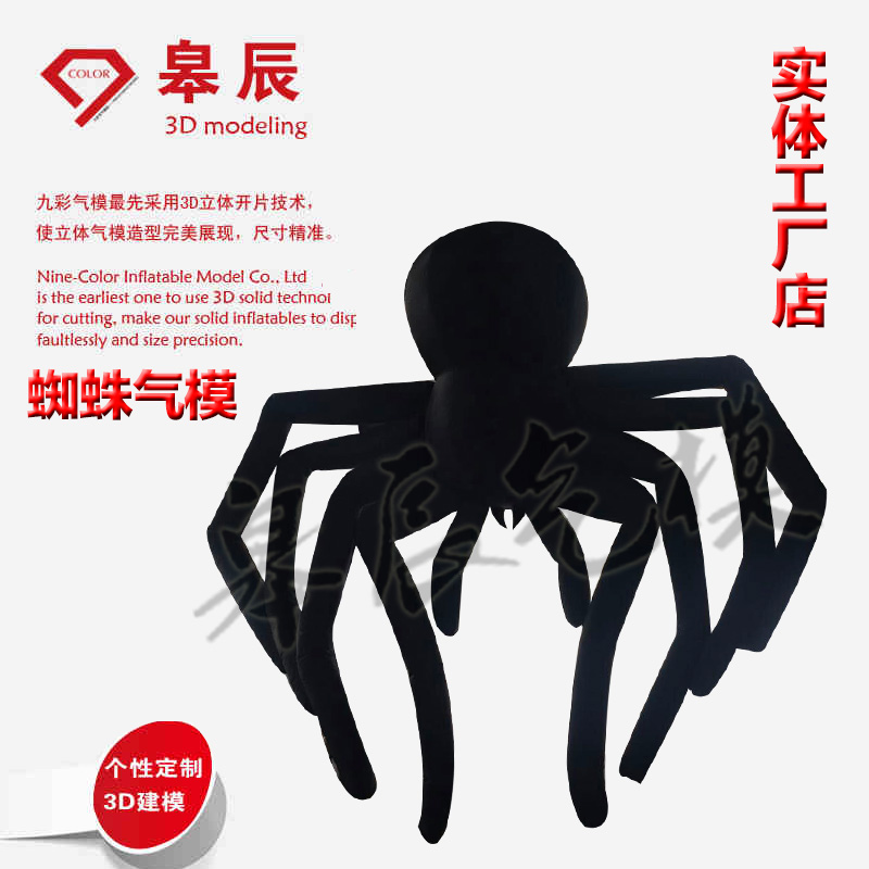Inflatables inflatables inflatable black spider halloween halloween decoration halloween haunted house bar decoration supplies