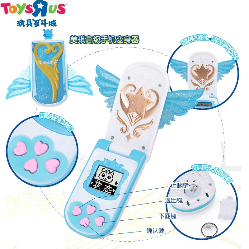 Infoprogramme little magic fairy toys r us bharara phone turned control wand girl toys children's toys