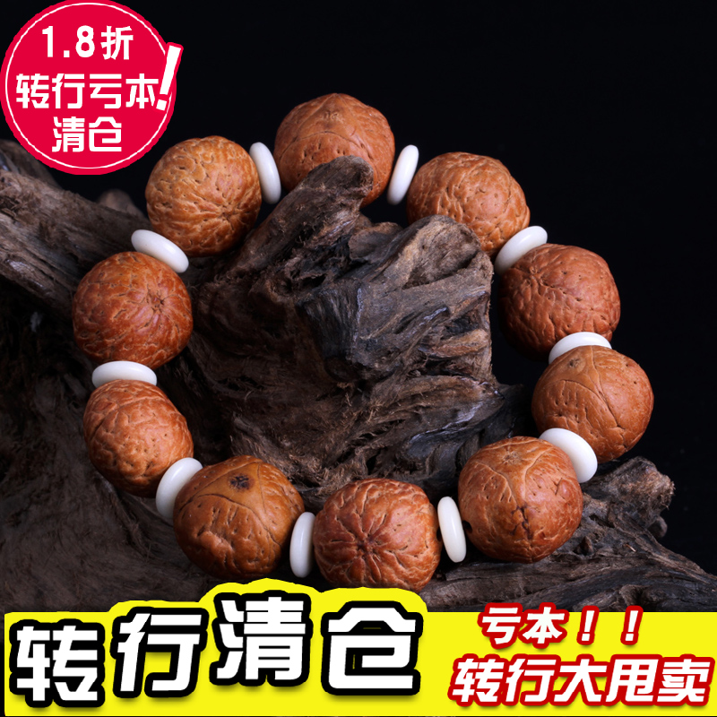 Ink yu xuan natural nepal papaya longan pu tizi original seed genuine 19mm beads bracelets bracelet idea