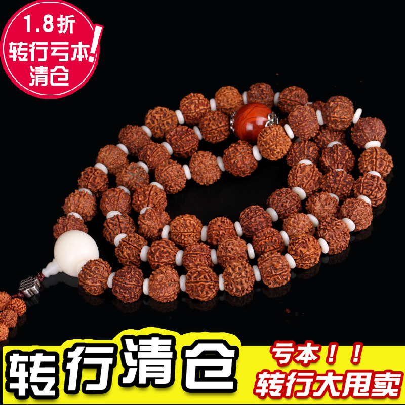Ink yu xuan natural nepal south onyx seven bodhi original seed bracelet bracelets 7 buddha beads 18mm
